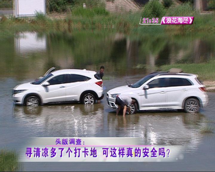 济南玉符河15岁少年溺亡事件