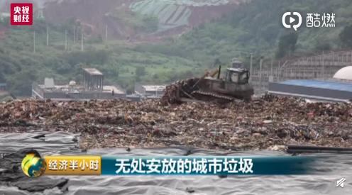 成都45米深的大峡谷都被垃圾塞满了,6个垃圾库容站全部告急,成都已再无土地去做大型垃圾的填埋场了!成都的垃圾分类、刻不容缓!
