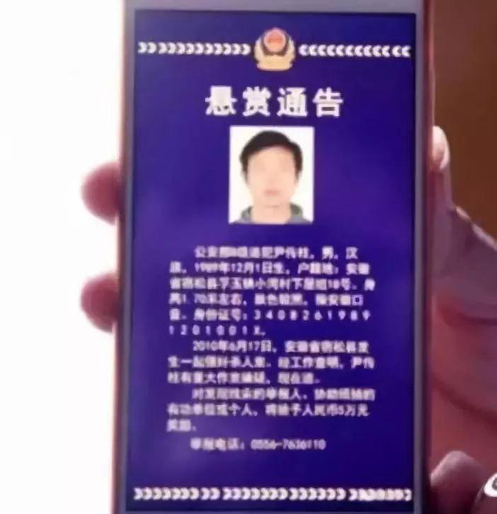 安徽一名男子涉嫌强奸,故意杀害一名12岁少女,潜逃近8年,被安庆市中级人民法院一审判决死刑