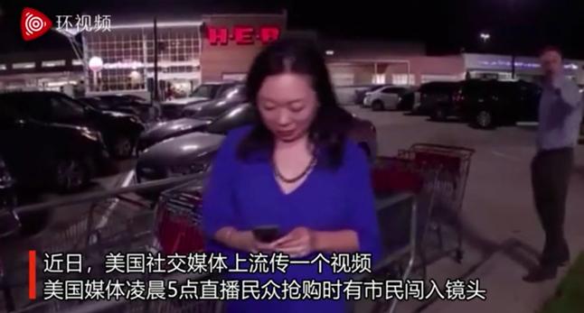 美国男子冲入美媒直播镜头怒斥:你们的错,你们隐瞒真相,中国做的都正确