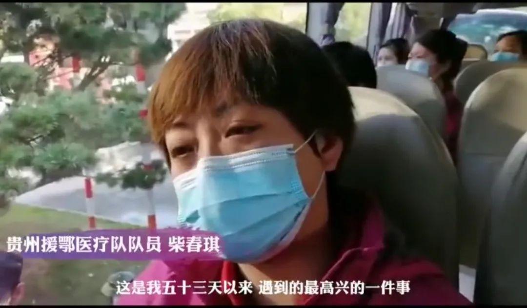 3月20日湖北鄂州,433名贵州医疗队医护人员踏上归程,湖北市民跪送医疗队!一家11口人曾全部感